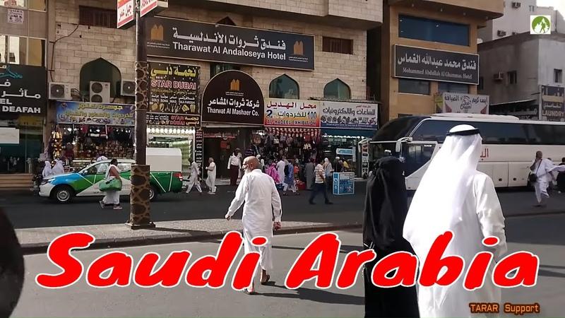 Traveling Saudi Arabia Street Walk In Makkah City Middle East