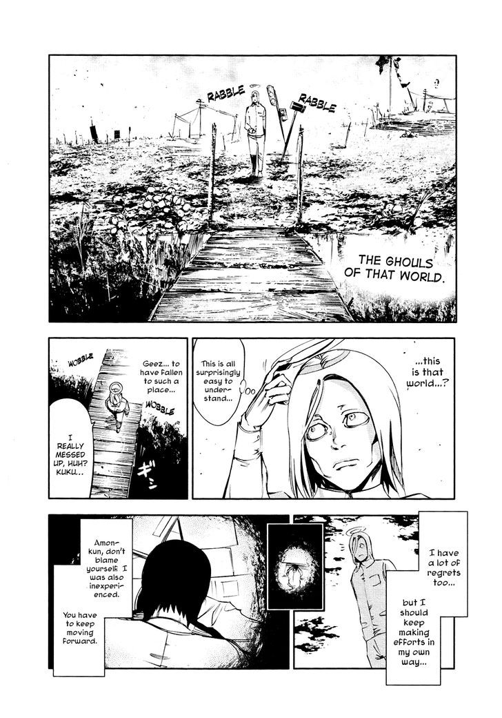 Tokyo Ghoul, Vol.3 Chapter 29 Mado, image #18
