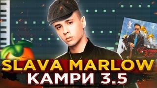 SLAVA MARLOW - КАМРИ 3.5 РАЗБОР БИТА Как написать БИТ в Fl STUDIO 20 | Слава Марлоу - Camry 3.5
