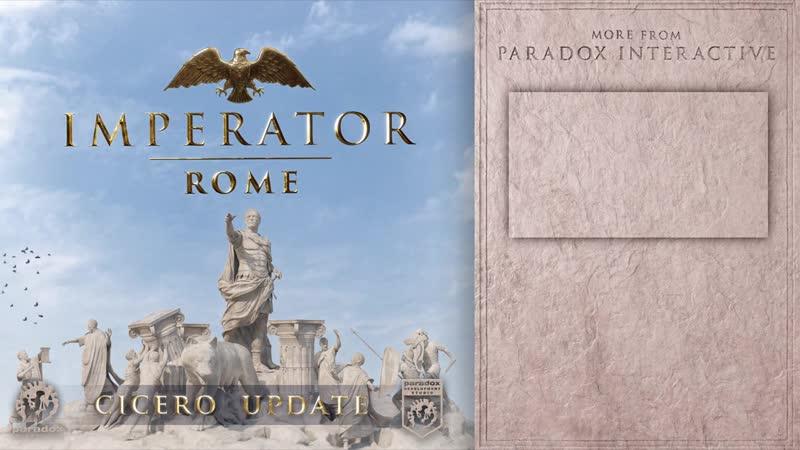 Обновления 1.2 «Цицерон» для игры Imperator: Rome!