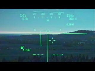 Mirage 2000C CCPI strike