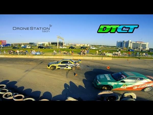 DriftThat2021 FirstRound FPVdrone GoPro7