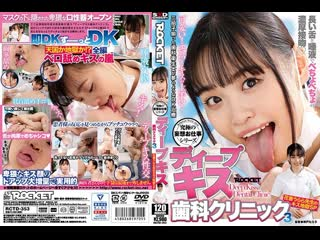 Kanon Urara RCTD-353 Хентай Аниме Hentai Anime Big Tits Milf Drama Японское порно Incest Инцест Japanese Porn asian girls JAV