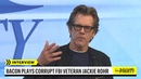 Kevin Bacon on His Showtime Series 'City on a Hill' and Revisiting 'Tremors'