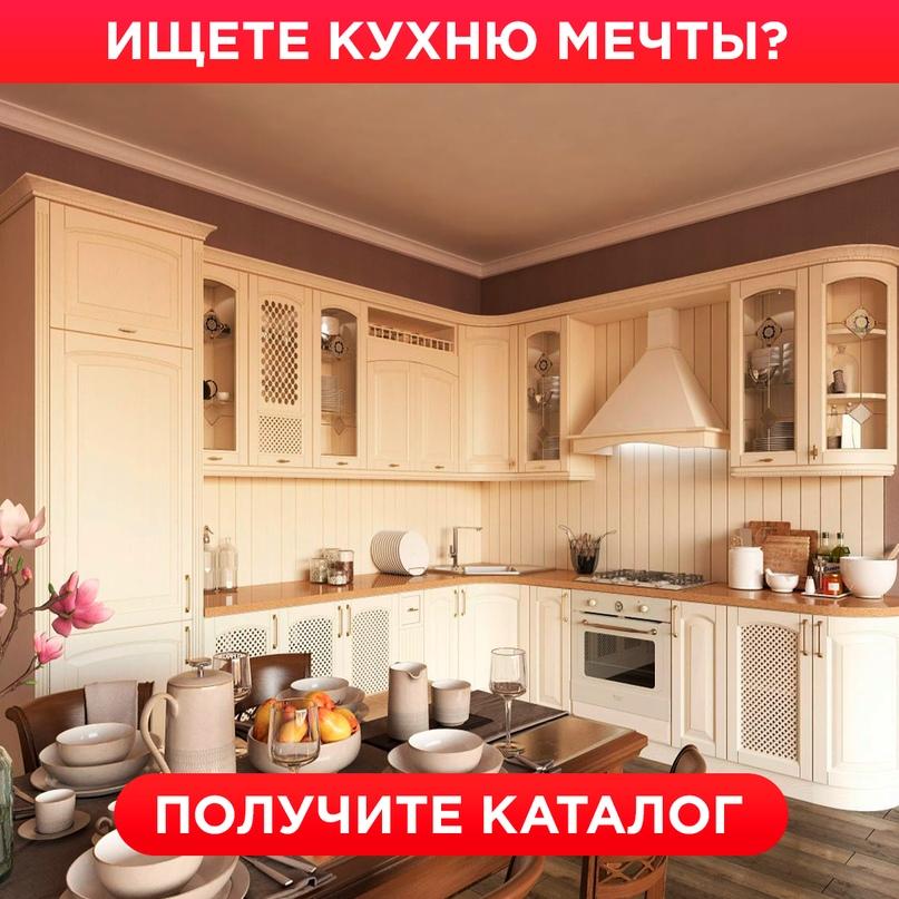 Кейс: 508 заявок на Кухни из Москвы, изображение №6