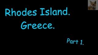 Rhodes Island. Greece. part 1  Остров Родос. Греция. часть 1