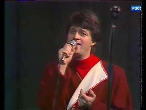 Песняры Зачарованная моя Pesnyary The Enhanted One 1986