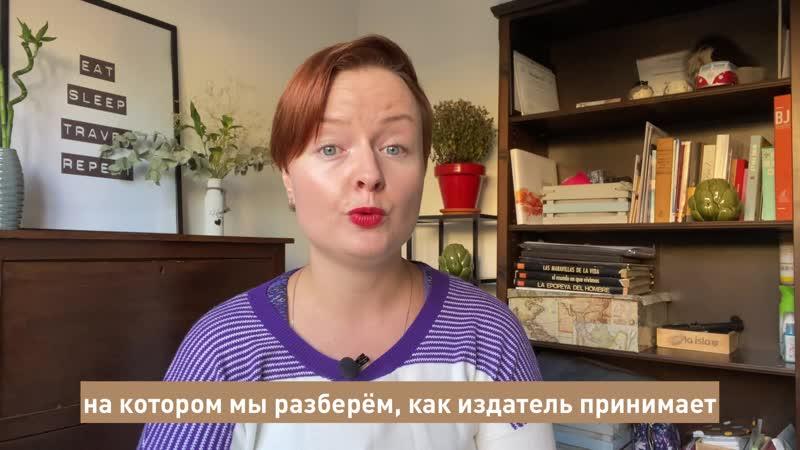 Приглашение Ирины Гусинской на вебинар 26 11 в 19 00 МСК