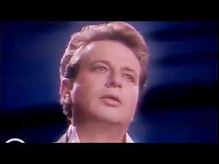 МУЗЫКА ЛЮБВИ - Аркадий Хоралов (1992)