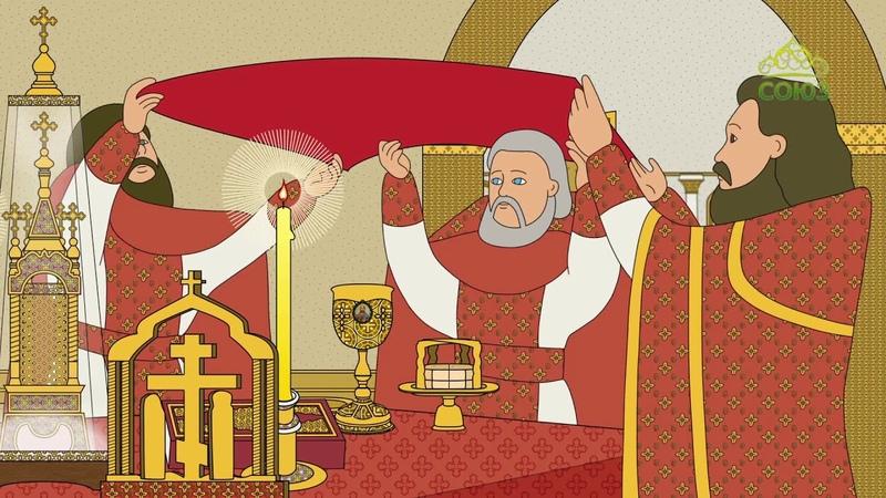 Православный словарь Завеса церковная