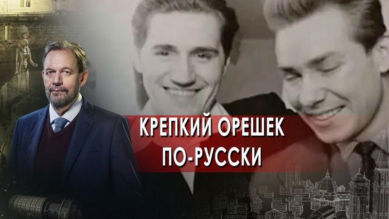 Крепкий орешек по русски Индийское чудо Неизвестная история 20 09 2021