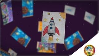"""День космонавтики выставка-конкурс """"Звездное небо"""" ЦДТ"""