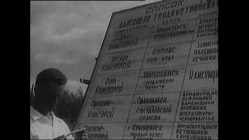 Дмитлаг Строительство канала Москва Волга Шлюз №8