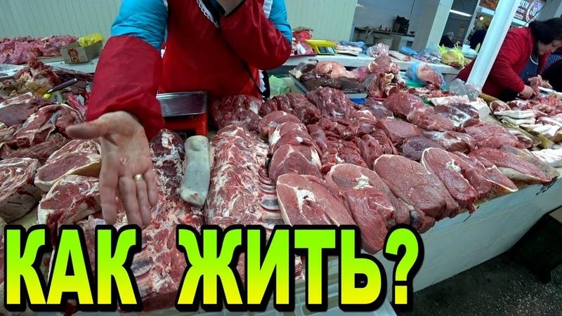 Цены на продукты в Украине Сегодня 2020 Выжить Любой Ценой
