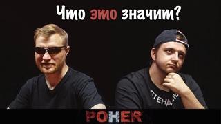 POHER-BONUS. Виталий Коломиец и Виктор Копаница