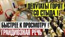 РАСТРЕЛЯТЬ! - РЕЧЬ В ГОСДУМЕ НАПУГАЛА ПУТИНА! (25.01.2020) СРОЧНАЯ НОВОСТЬ РОССИИ