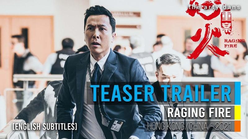 TEASER TRAILER Raging Fire ENG SUB Hong Kong 2021 Donnie Yen Action 怒火·重案