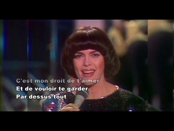 Mireille Mathieu Une Femme Amoureuse Mireille Mathieu A Woman In Love Влюблённая женщина В любви