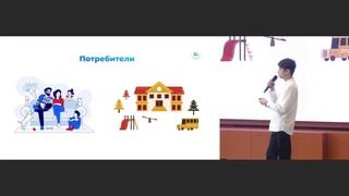 Прямая трансляция пользователя Уральский клуб нового образования