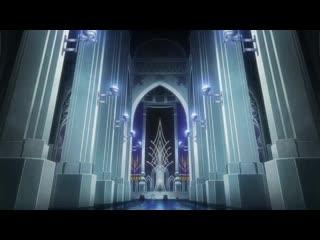 Fate/Grand Order: Shinsei Entaku Ryouiki Camelot 1 - Wandering; Agateram - трейлер