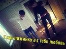 Фотоальбом Пашы Люленкова