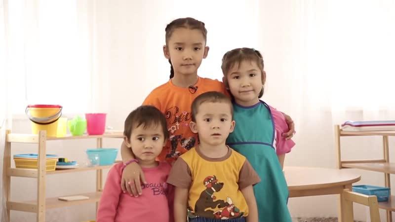 Нұр Сұлтан қаласында дін саласында жүрген азаматтар қиын жағдайда қалған балаларға арнайы ат басын бұрды