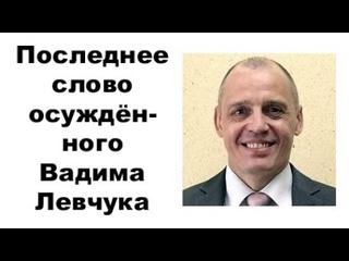 Приговорили к 4 годам колонии Свидетелей Иеговы в городе Березовском | Новости от