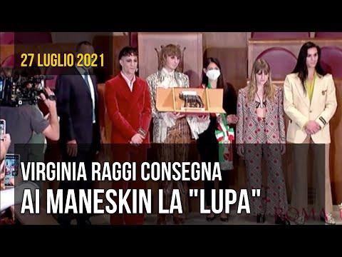 Virginia Raggi consegna ai Maneskin la Lupa Capitolina