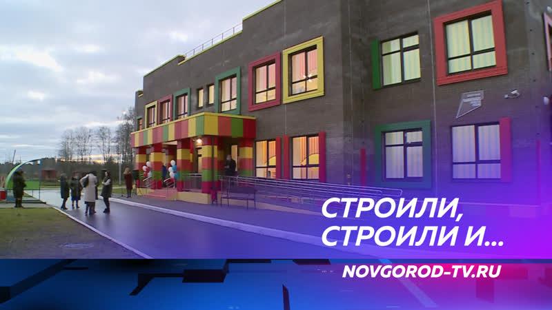 В деревне Мойка Батецкого района открылся новый детский сад