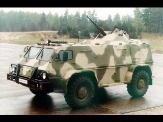 "Армейский бронеавтомобиль ГАЗ-3937 ""ВОДНИК"""