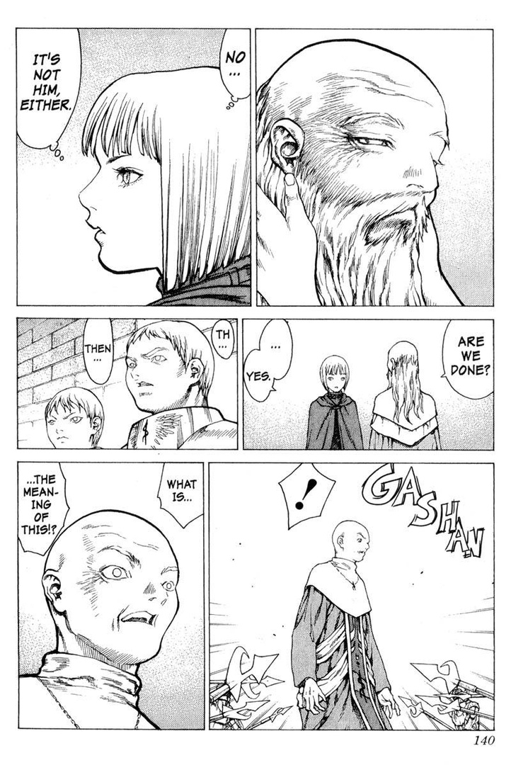 Claymore, Chapter 8, image #17