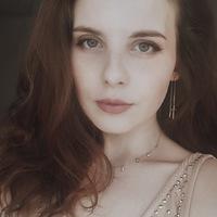 Алина Тимофеева