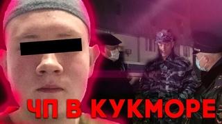 16-летний подросток в Татарстане ликвидирован при нападении на полицейских и поджога участка