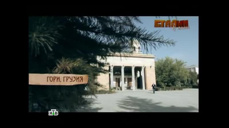 Сталин и смерть Фильм из цикла Сталин с нами