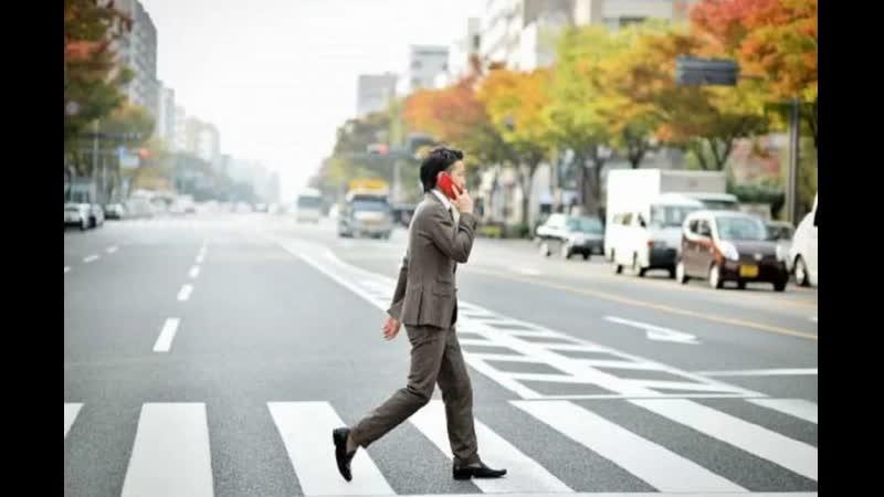 Памятка пешеходу