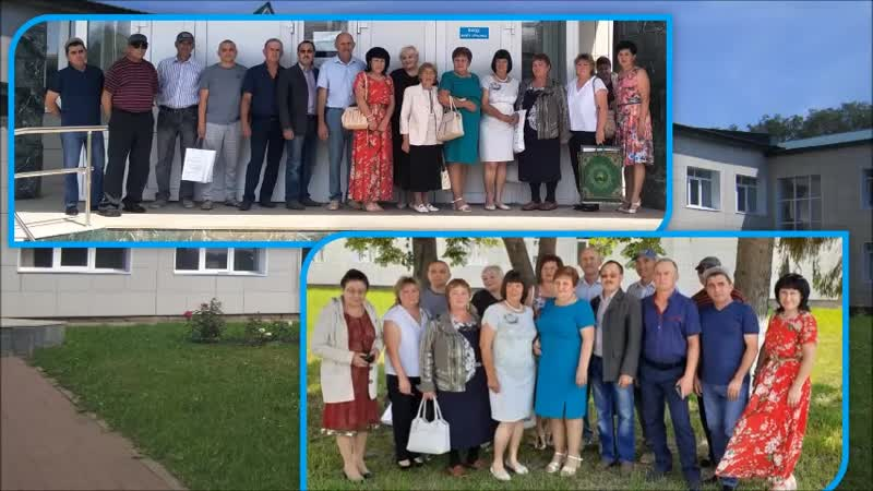 40 елдан соң классташлар очрашуы 10Б класс ВЯСШ№1 Гимназия №1 Верхнеяркеево