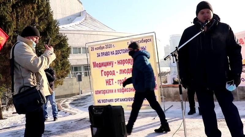 Очень смешной анекдот про Путина Митинг в Новосибирске