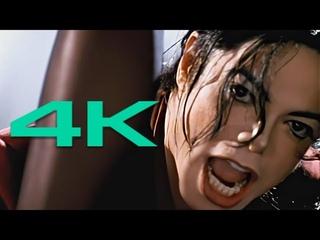 Michael Jackson - BLOOD ON THE DANCE FLOOR [HD Restoration Reel]