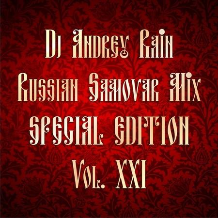 DJ Andrey Rain Russian Samovar Mix SPECIAL EDITION Vol 21 Romantic Hits