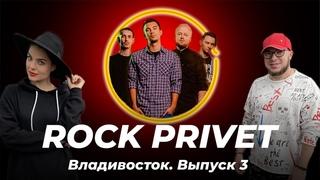 Гастролер. Главные рок-звезды YouTube - ROCK PRIVET: о фанатках, каверах и песнях Бузовой