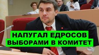 Выдвижение Николая Бондаренко Председателем Комитета по Социальной Политике | RTN