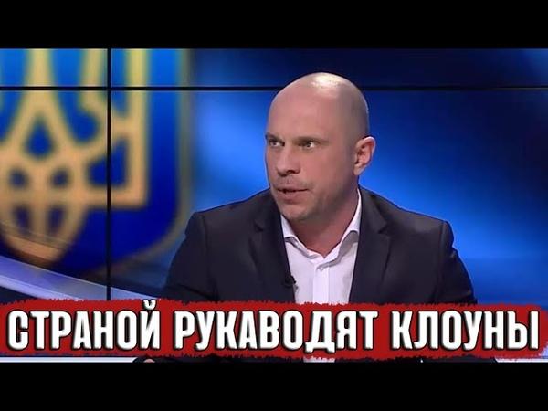 Илья Кива: Украина и так в ДЕРЬМЕ а эти дегенераты другим помогают