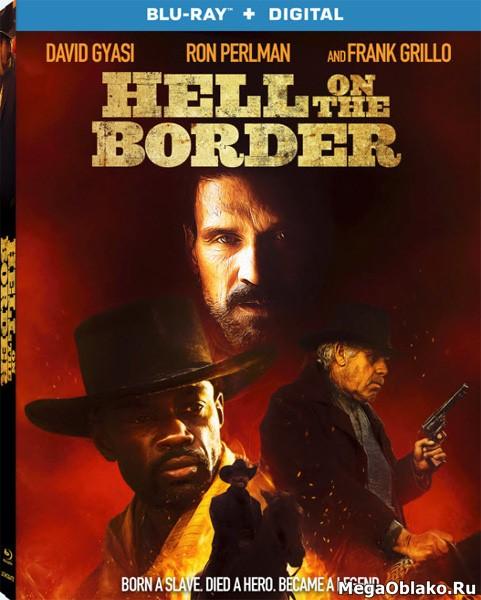 Ад на границе / Hell on the Border (2019/BDRip/HDRip)
