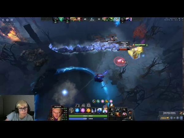 Twitch Moments Altair DoTo 1 07 20