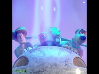 Скуби-Ду! - с 14 августа в онлайн-кинотеатрах