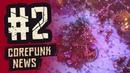 Corepunk Новости 2: Рождественская история