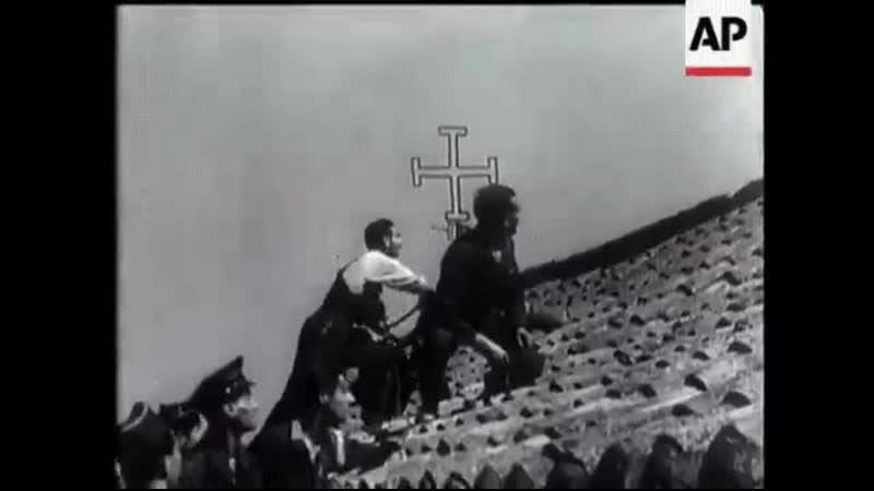 Осада Алькáсара 1936