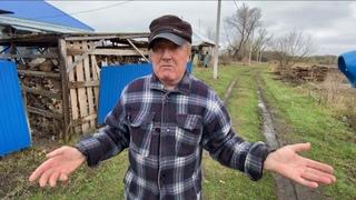 Ужасная сельская жизнь в Задонском районе Липецкой области