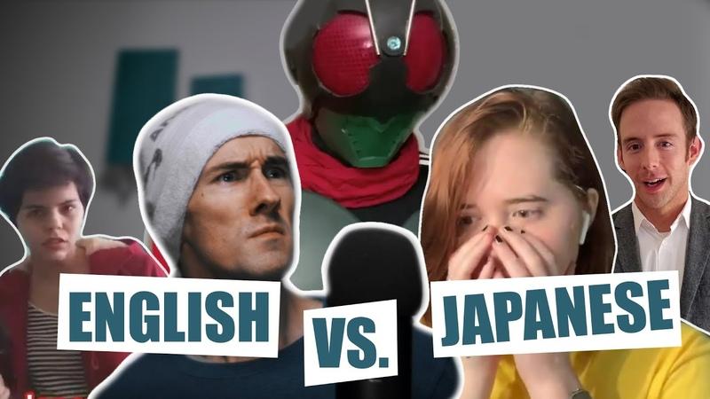 Your English vs Your Japanese 英語を話す自分 vs 日本語を話す自分 視聴者バージョン