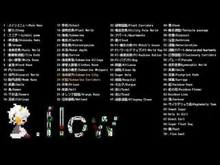 .flow - Official Soundtrack